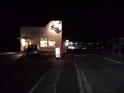 二日市温泉近く5号線沿いのらーめん屋鳳凛(ほうりん)筑紫野店