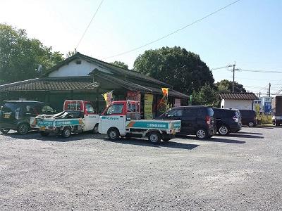 筑前町の太刀洗駅にある大陽軒本店