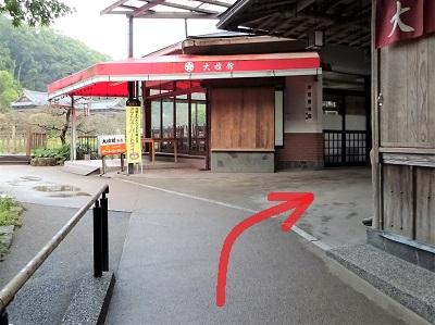 うぐいす茶屋は菖蒲池に沿って歩いて右側へ