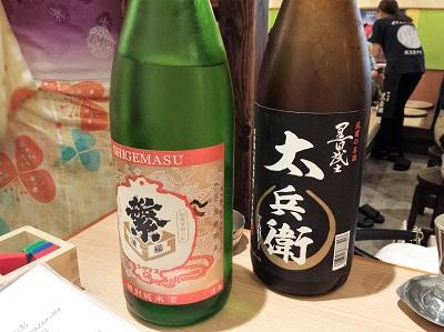 せんべろロケットで飲んだ日本酒1