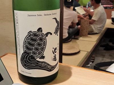 せんべろロケットで飲んだ日本酒2