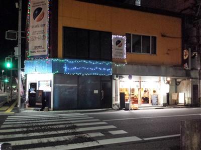 JR二日市駅すぐ餃子酒場りきまる