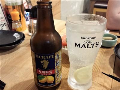 餃子酒場りきまるで九州限定クラフトチューハイレモン