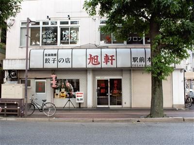 博多駅の旭軒駅前本店の外観