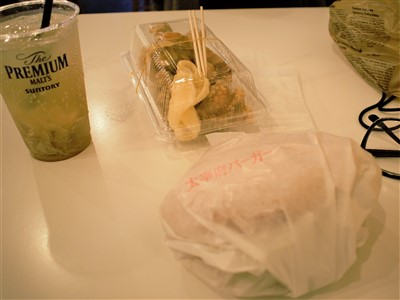 筑紫庵で食事