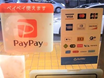 ここやの支払い方法