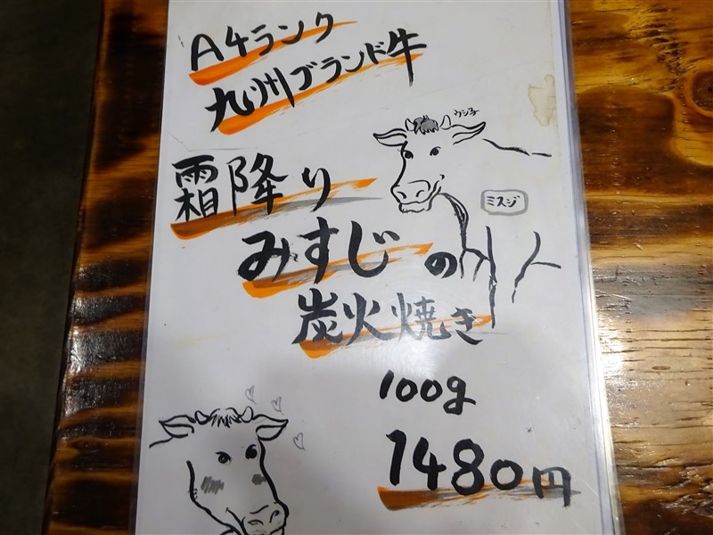 HIGEJIISAN(ヒゲジイサン)の料理メニュー4