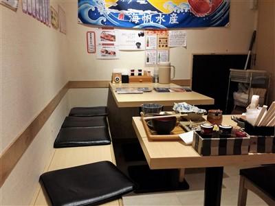 魚吉のテーブル席