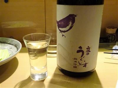 いちみつの日本酒