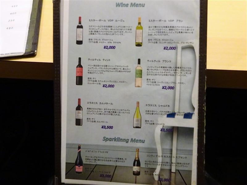 いちみつのワインリスト