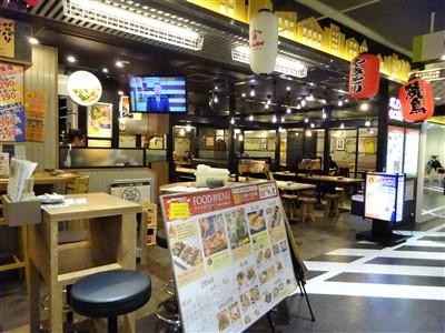 竹乃屋 博多バスターミナル店