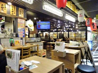 竹乃屋博多バスターミナル店