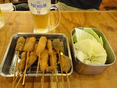 大阪満マル二日市店の昼飲みセット