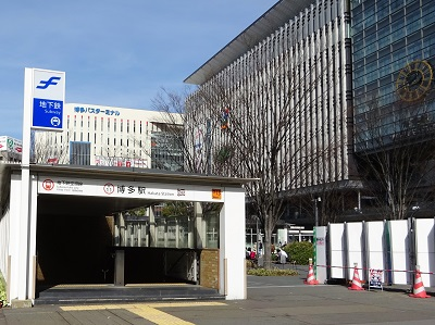 博多駅の平日昼飲みできるせんべろとハッピーアワー