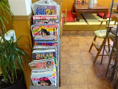 うちだラーメンの雑誌と新聞