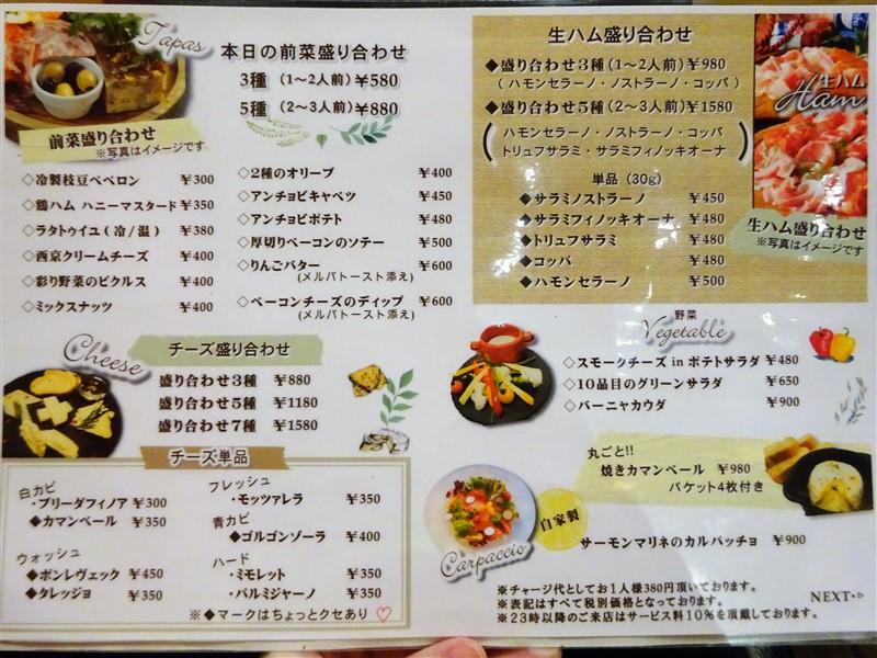 トーティラフラット(TORTILLA FLAT)の料理メニュー