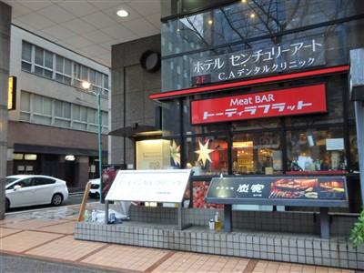 よかたい総本店の隣にあるトーティラフラット(TORTILLA FLAT)
