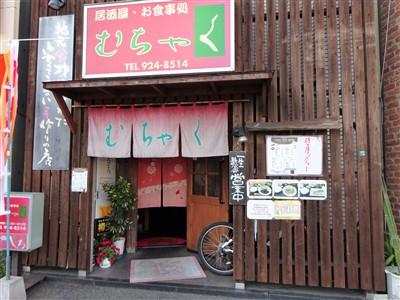 JR二日市駅前のむちゃく