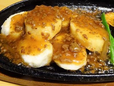 炉ばた焼 宝船の山芋ステーキは輪切りタイプ
