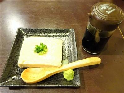 晩彩の手作りカニミソ豆腐1