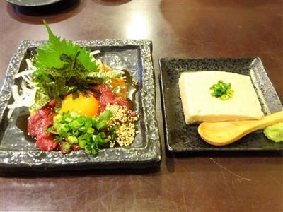 晩彩の手作りカニミソ豆腐と馬刺しユッケ