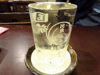 晩彩の580円の純米酒