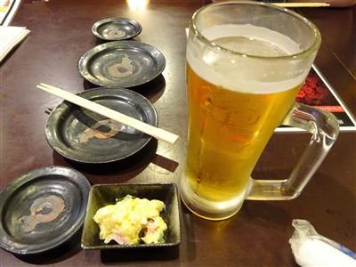 晩彩のお通しと生ビール