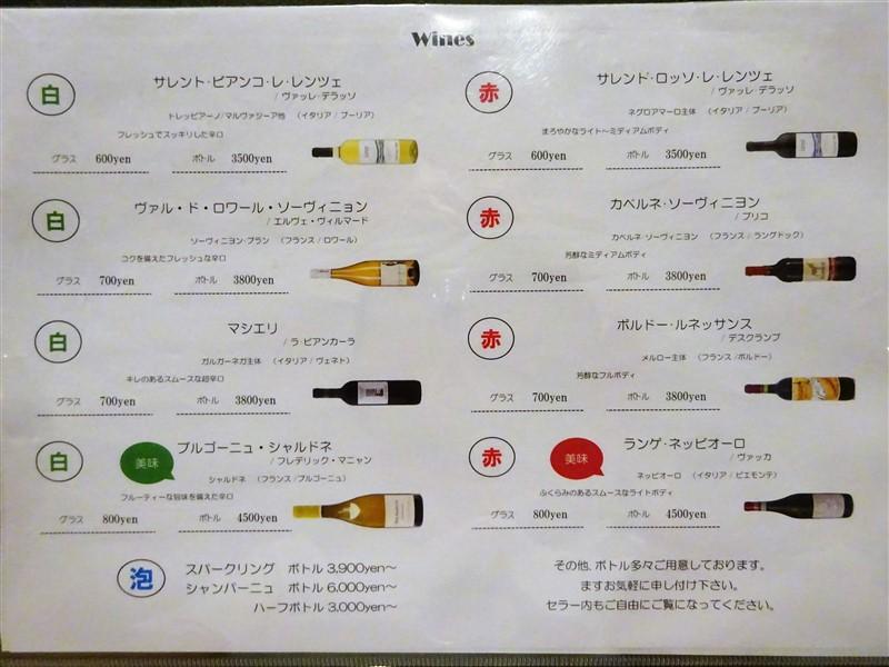 唄う稲穂のワインリスト