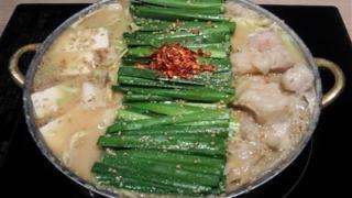 もつ鍋おおやまKITTE博多で味噌味